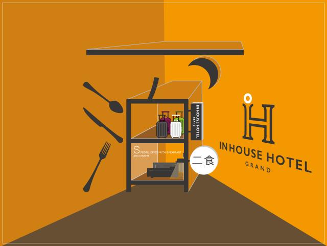 台中一泊二食,網路口碑最好的台中飯店推薦,薆悅酒店五權館是台中最優值的商務飯店。薆悅酒店五權館提供優質的服務和優質環境設施及備品,給每一位旅客最棒最優質的感受。